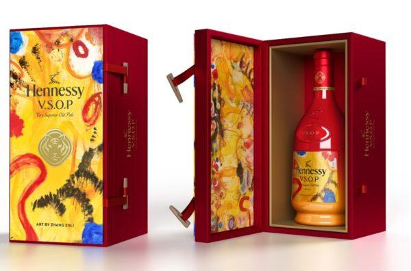 Koniak Hennessy V.S.O.P Privilège Chinesse New Year 2022 GIFT BOX 40% 0,7l LIMITOWANA EDYCJA! NOWOŚĆ!