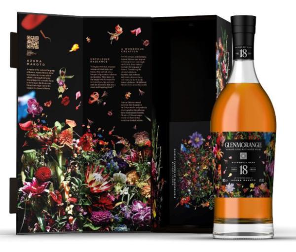 Whisky Glenmorangie 18 Y.O. Old AZUMA MAKOTO EDITION 40% w kartoniku 0,7l LIMITOWANA EDYCJA! NOWOŚĆ!